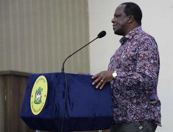 GOVERNOR OPARANYA INVITES INVESTORS TO SET UP INDUSTRIES IN KAKAMEGA COUNTY